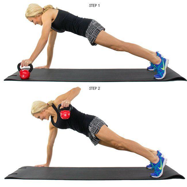 ejercicios con peso: remo del renegado